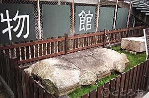 四天王寺の長持形石棺の蓋
